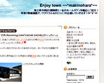 New Enjoy town ~~*makinohara*~~